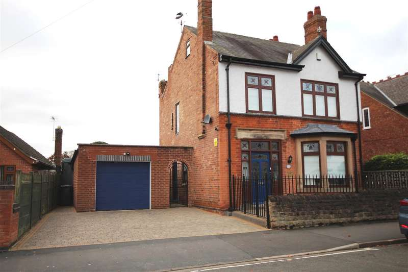 5 Bedrooms Detached House for sale in Holly Bush House, 7 New Lawn Road, Ilkeston