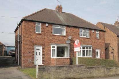 3 Bedrooms Semi Detached House for sale in Richmond Park Road, Sheffield, South Yorkshire