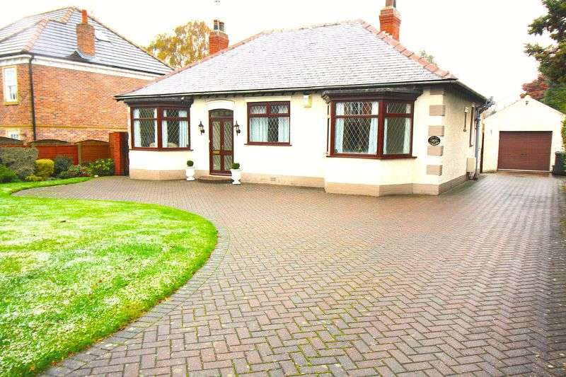 3 Bedrooms Detached Bungalow for sale in Ellers Road, Bessacarr