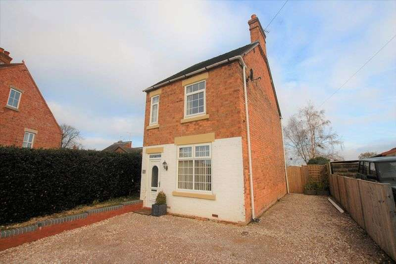 2 Bedrooms Cottage House for sale in Leighton Road, Uttoxeter