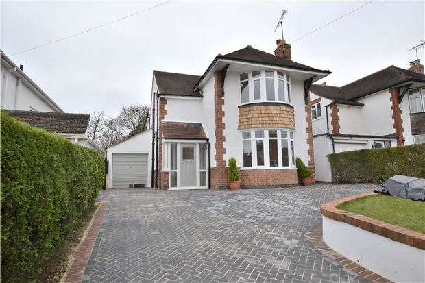 4 Bedrooms Detached House for sale in Green Lane, Hucclecote, GLOUCESTER, GL3 3QU