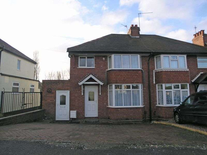 3 Bedrooms Semi Detached House for sale in DUDLEY, Holly Hall, Pensnett Road