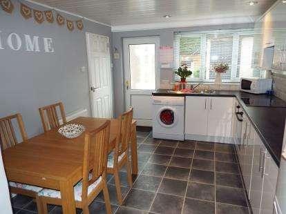 3 Bedrooms Terraced House for sale in St. Wilfrids Park, Halton, Lancaster, Lancashire, LA2