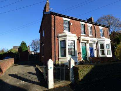 5 Bedrooms Semi Detached House for sale in Prospect Place, Ashton-on-Ribble, Preston, Lancashire, PR2