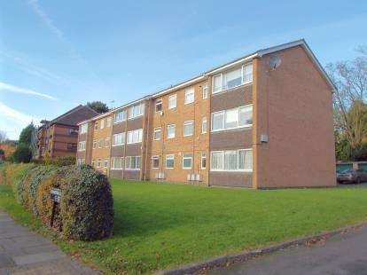 2 Bedrooms Flat for sale in Evington Court, Evington Lane, Leicester, Leicestershire