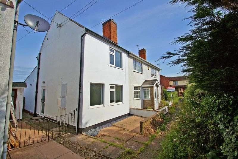 2 Bedrooms Semi Detached House for sale in Woodrow Lane, Catshill, Bromsgrove
