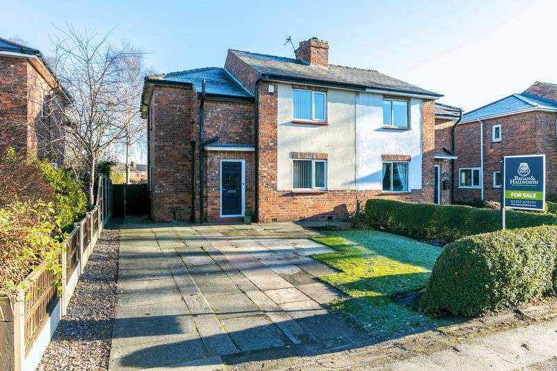 3 Bedrooms Semi Detached House for sale in Preston Road, Standish, WN6 0QG