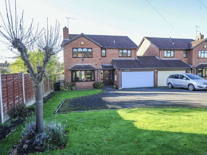 4 Bedrooms Detached House for sale in 'The Willows' Hagley Road, Oldswinford, Stourbridge
