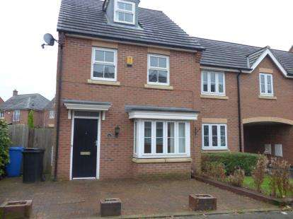 3 Bedrooms End Of Terrace House for sale in Atlanta Gardens, Great Sankey, Warrington, Cheshire, WA5