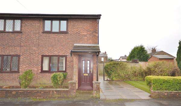 2 Bedrooms Semi Detached House for sale in Atherton Street, Adlington, Chorley