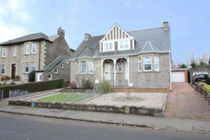 2 Bedrooms Semi Detached House for sale in Avon Street, Motherwell