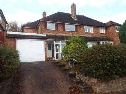 3 Bedrooms Semi Detached House for sale in Hudson Road, Handsworth Wood, Birmingham, West Midlands