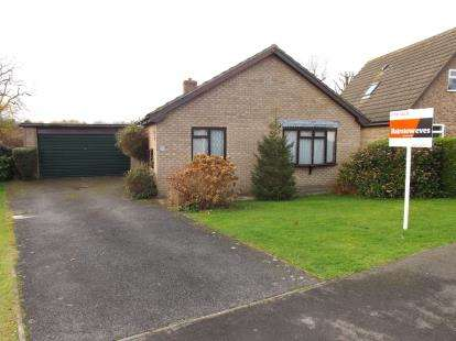 2 Bedrooms Bungalow for sale in Tudor Drive, Louth