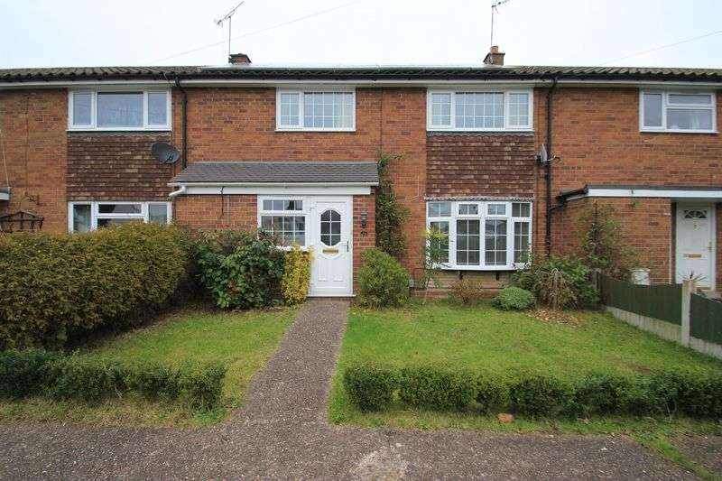 3 Bedrooms Terraced House for sale in Dobree Close, Colwich, Stafford