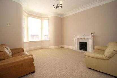 2 Bedrooms Flat for sale in Glebe Road, Kilmarnock