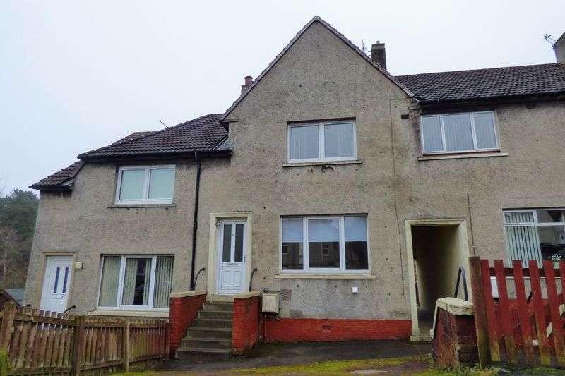 2 Bedrooms Terraced House for sale in Glenafeoch Road, Carluke