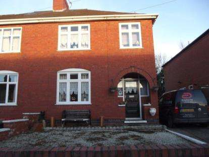 3 Bedrooms Semi Detached House for sale in New Street, Baddesley Ensor, Atherstone, Warwickshire