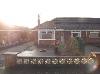 3 Bedrooms Bungalow for sale in Hall Carr Lane, Longton, Preston, PR4