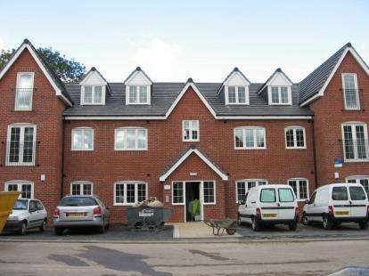 2 Bedrooms Flat for sale in Princeton House, Old Pheasant Court, Brookside, Chesterfield