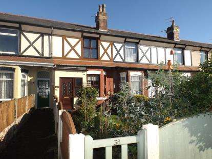 2 Bedrooms Terraced House for sale in Wigan Road, Ashton-In-Makerfield, Wigan, Greater Manchester