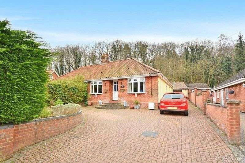 2 Bedrooms Semi Detached Bungalow for sale in The Croft, Old Costessey
