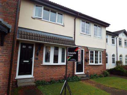 2 Bedrooms Terraced House for sale in Millbrook Mews, Lytham St. Annes, Lancashire, FY8