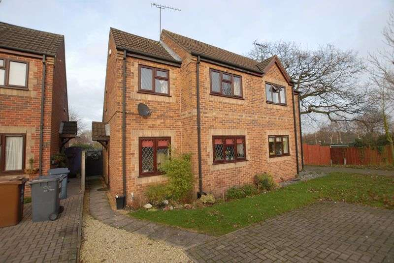 2 Bedrooms Semi Detached House for sale in Elmwood Grove, Uttoxeter