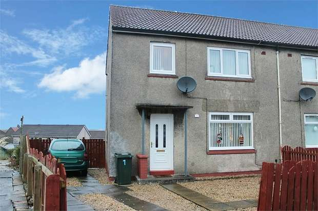 3 Bedrooms Semi Detached House for sale in Peatland Quadrant, Kilmarnock, East Ayrshire