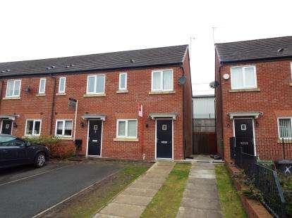 2 Bedrooms End Of Terrace House for sale in Railway Street, Atherton, Manchester, Greater Manchester