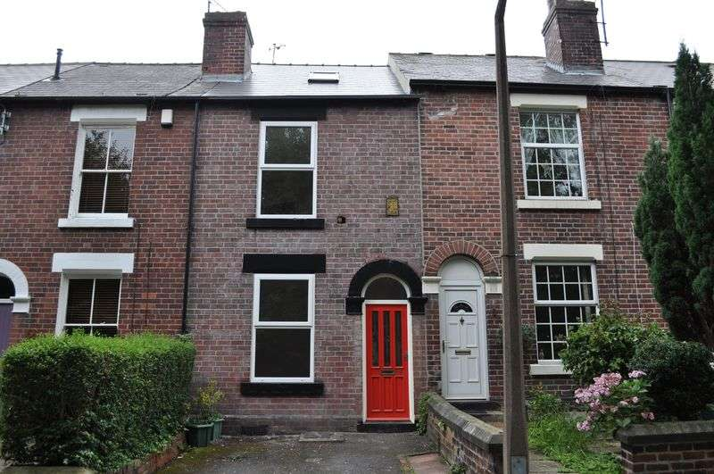 3 Bedrooms Terraced House for rent in 66 Marriott Road, Millhouses, Sheffield, S7 2QH