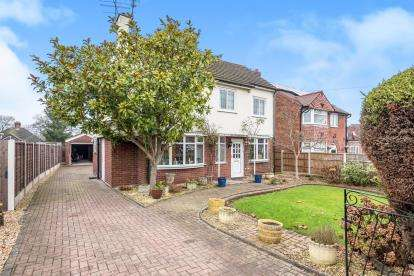 4 Bedrooms Detached House for sale in John Amery Drive, Stafford, Staffordshire