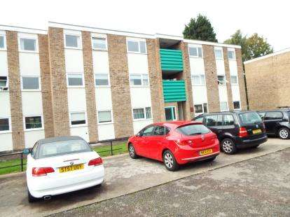 2 Bedrooms Flat for sale in The Nook, Broadgate Avenue, Beeston, Nottingham