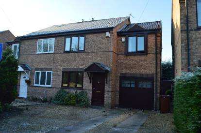 3 Bedrooms Semi Detached House for sale in Vulcan Close, Nottingham, Nottinghamshire
