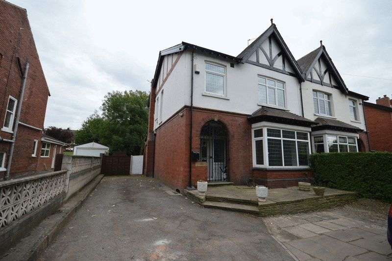 4 Bedrooms Semi Detached House for sale in Aberford Road, Wakefield