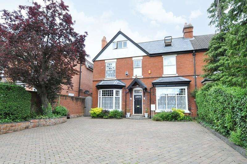 8 Bedrooms Semi Detached House for sale in Middleton Hall Road, Kings Norton, Birmingham