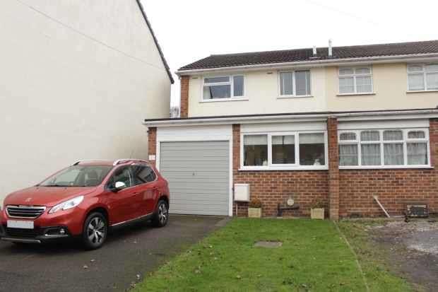 3 Bedrooms Semi Detached House for sale in Church Street, Swadlincote, Derbyshire, DE11 9NR