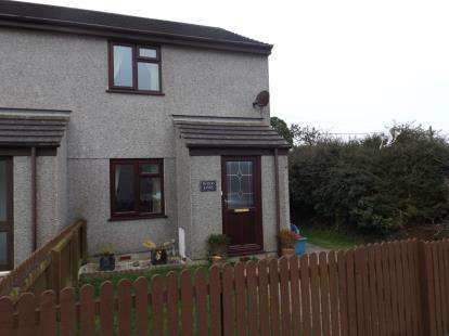 2 Bedrooms End Of Terrace House for sale in Camborne, Cornwall
