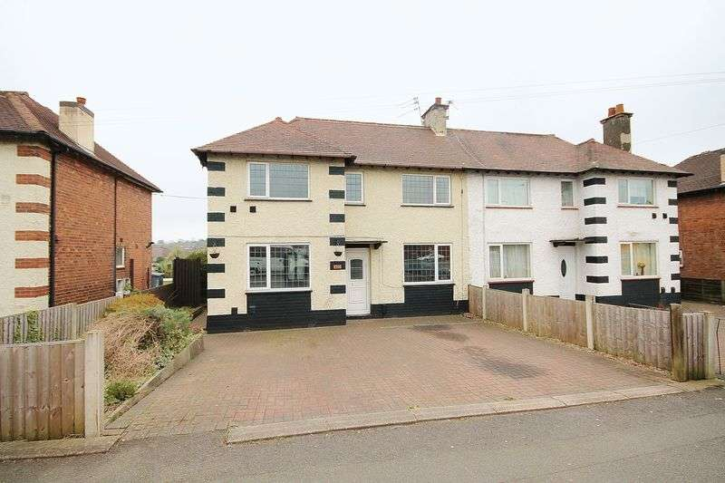 3 Bedrooms Semi Detached House for sale in UTTOXETER NEW ROAD, DERBY