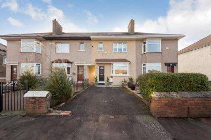 2 Bedrooms Terraced House for sale in Whirlow Road, Garrowhill, Glasgow, Lanarkshire