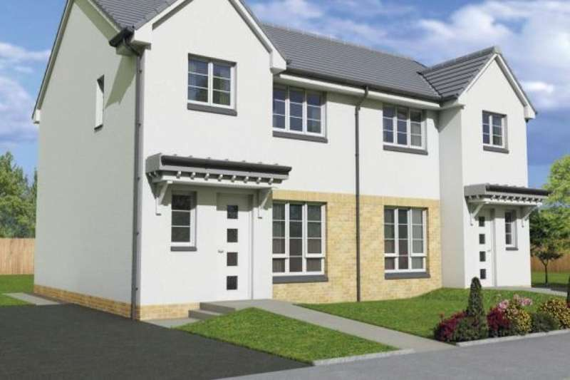 3 Bedrooms Semi Detached House for sale in The Carrick Stirling Road, Kilsyth, Glasgow, G65