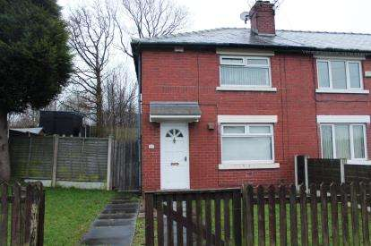 2 Bedrooms End Of Terrace House for sale in Mansfield Road, Hyde, Greater Manchester