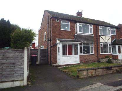 3 Bedrooms Semi Detached House for sale in Oakville Drive, Salford, Greater Manchester