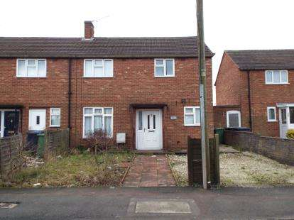 3 Bedrooms End Of Terrace House for sale in Cedar Road, Nuneaton, Warwickshire