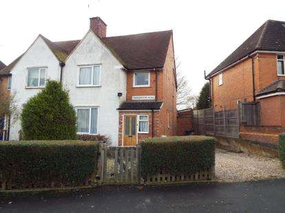 3 Bedrooms Semi Detached House for sale in Thurlington Road, Braunstone, Leicester, Leicestershire