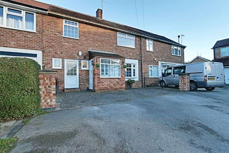 3 Bedrooms Terraced House for sale in Southwood Drive, Cottingham