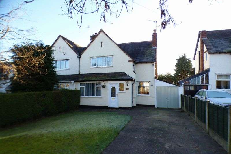 3 Bedrooms Semi Detached House for sale in Leach Heath Lane, Rubery