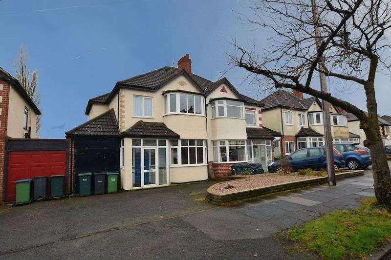 4 Bedrooms Semi Detached House for sale in Oak Road, Oldbury