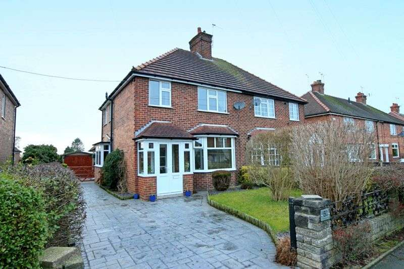 3 Bedrooms Semi Detached House for sale in Wybunbury Road, Willaston, Nantwich