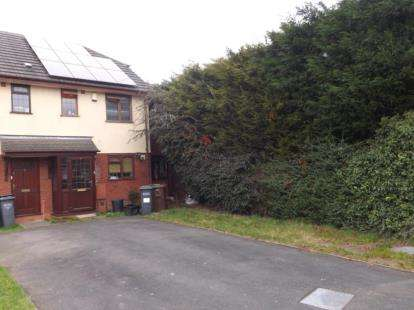 3 Bedrooms Semi Detached House for sale in Kerswell Drive, Shirley, Solihull, West Midlands