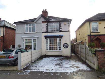 3 Bedrooms House for sale in Alfreton Road, Sutton In Ashfield, Nottingham, Nottinghamshire